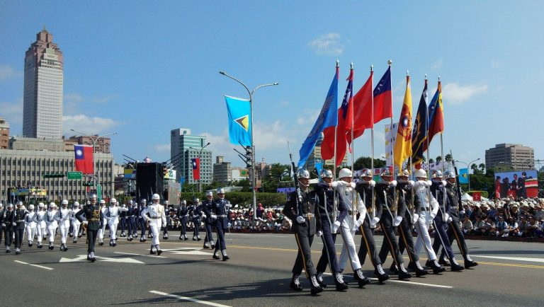 The Republic of China Honor Guard performs at the Double Tenth National Day celebration. (Image: Courtesy of Lj Lamb)