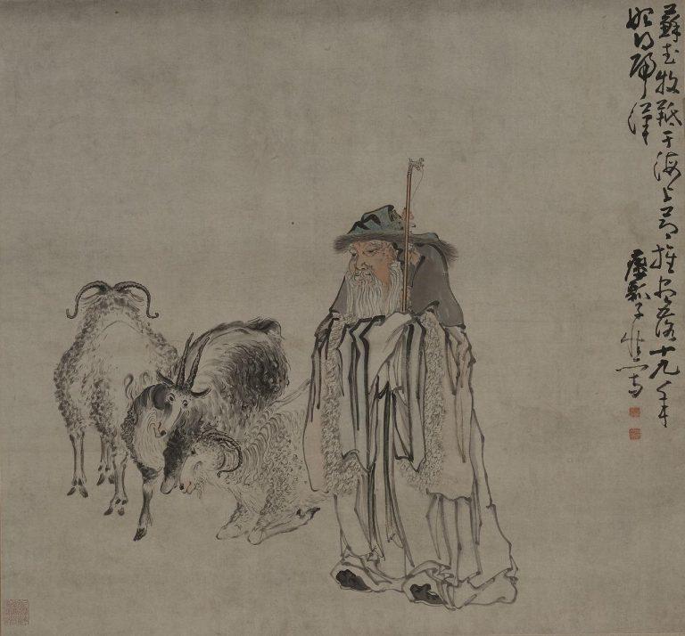 Su Wu Tending Sheep by Huang Shen. (Image: Public Domain)