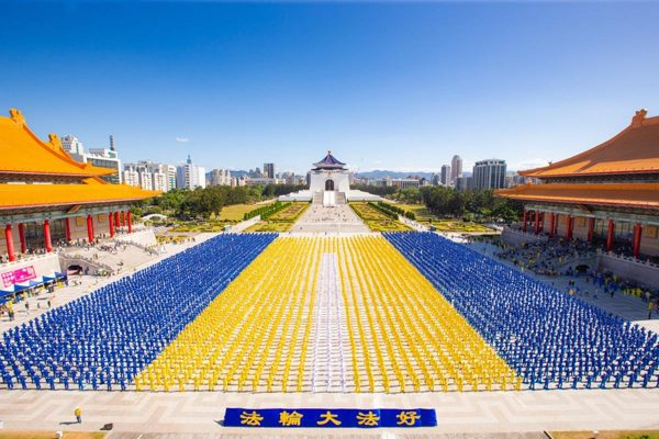 Over 6500 Falun Dafa practitioners demonstrated the Falun Gong exercises at the Liberty Square in Taipei on Nov. 16, 2019. (Image: Chen Po-chou / Epoch Times)
