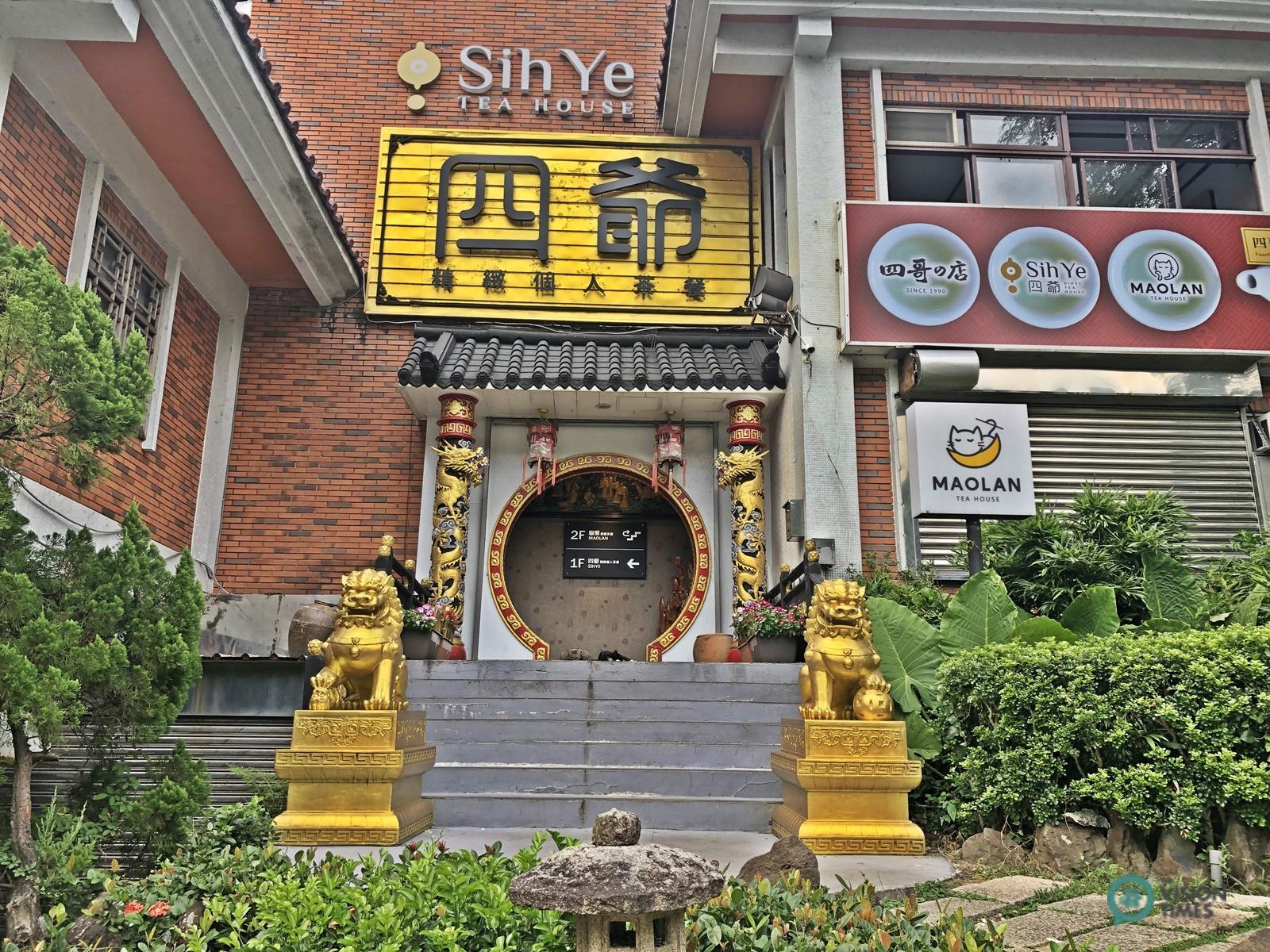 The Sih Ye Tea House in Maokong, Taipei City. (Image: Billy Shyu/Vision Times)