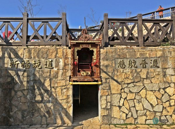 The Prayer Tunnel (祈福坑道) at the Matsu Religious Culture Park . (Image: Julia Fu / Vision Times)