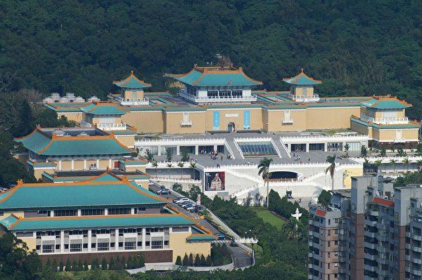 The National Palace Museum of Taipei. (Image: Epoch Times)
