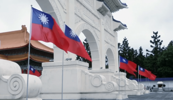 Taiwan has been excluded by the UN due to pressure from China. (Image: Screenshot / YouTube)