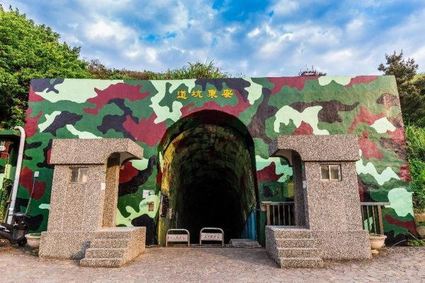 The entrance of the Andong Tunnel in Matsu's Dongyin. (Image: Matsu National Scenic Area Administration)
