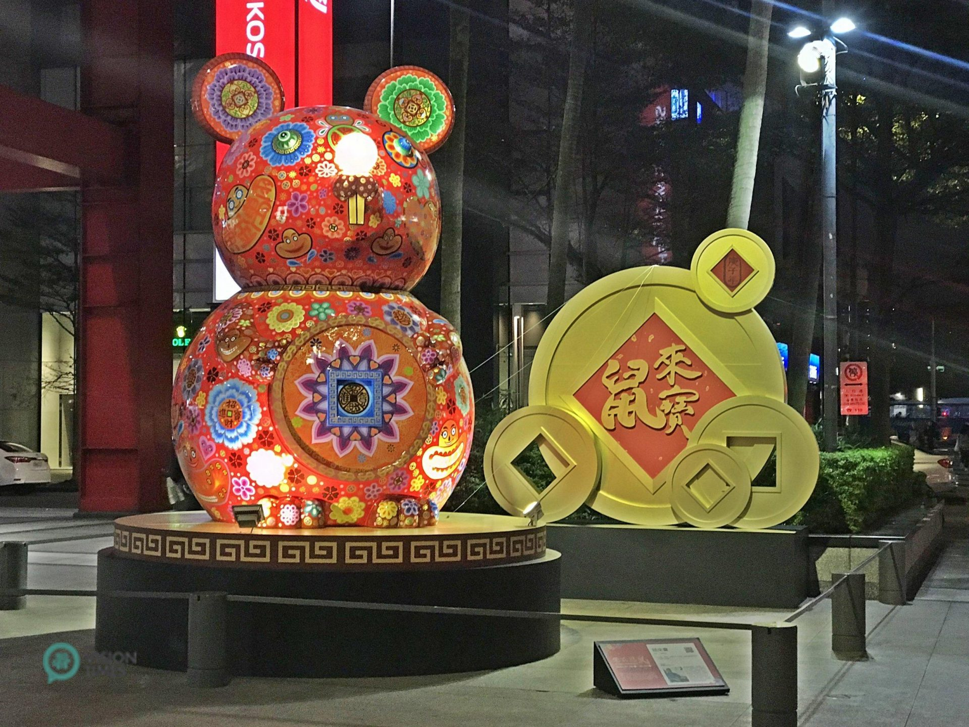 An art installation featuring the Chinese zodiac sign of the rat at a shopping mall in Taipei's Xinyi Commercial District. (Image: Julia Fu / Vision Times)