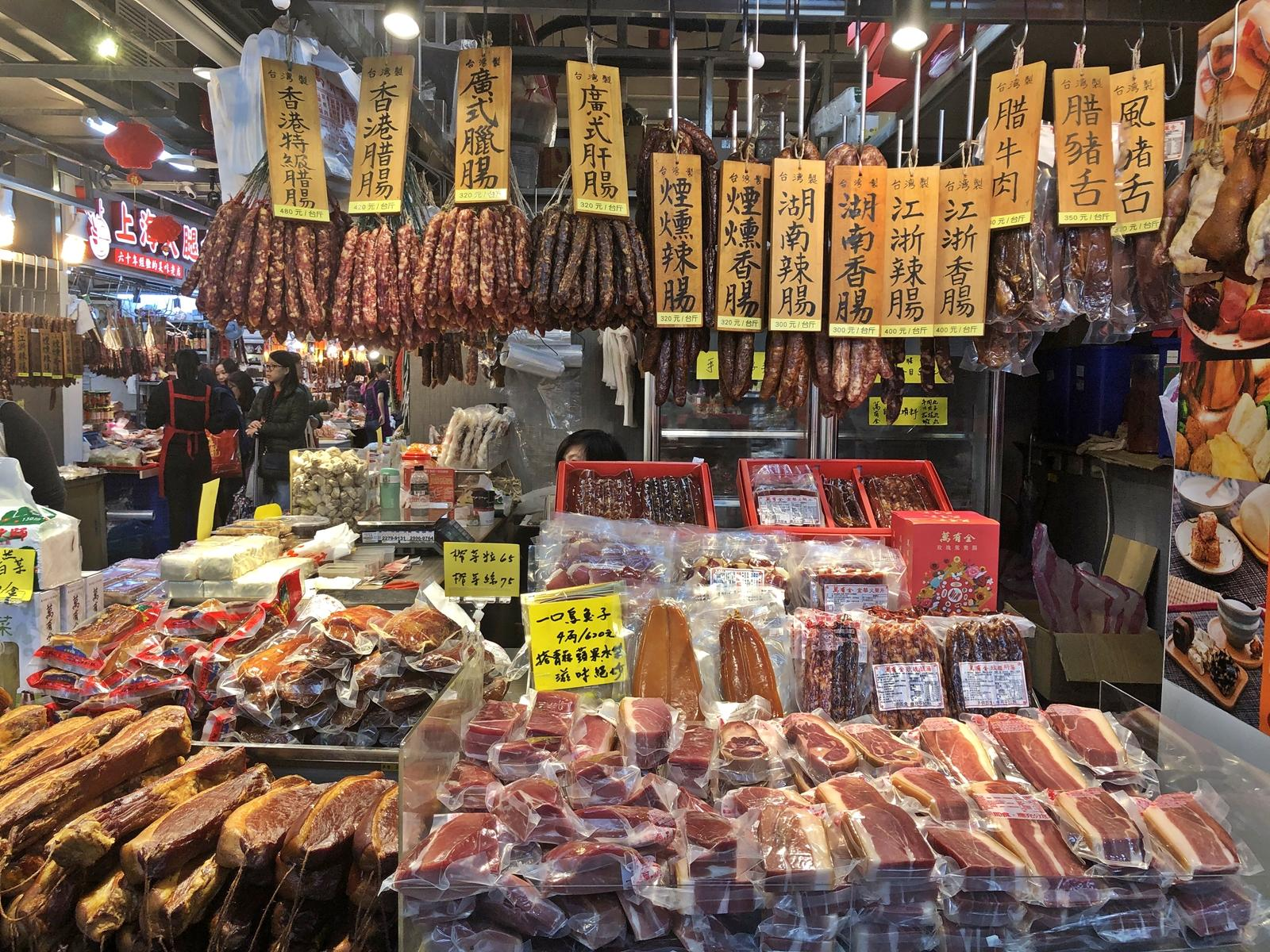 Meat products such as sausages and Jinhua Ham (Chinese ham) are popular New Year items in Taiwan. (Image: Billy Shyu / Vision Times)
