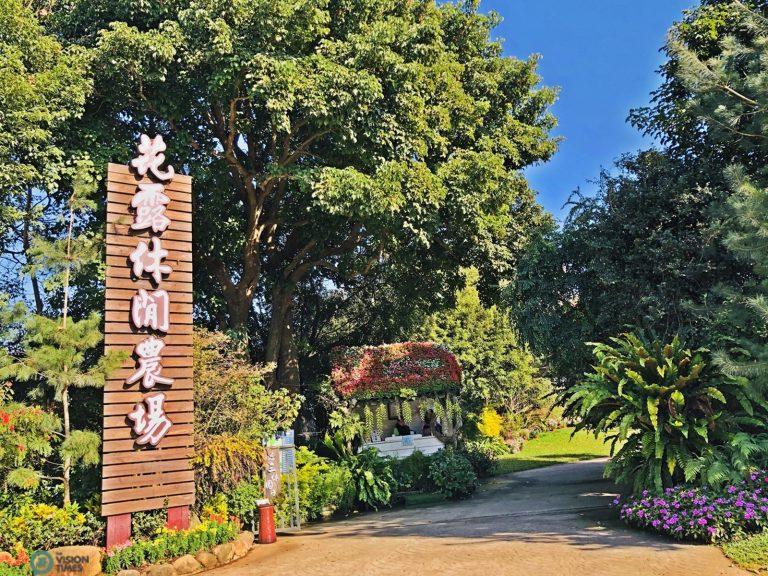 The entrance of Hualu Flower Home Leisure Farm. (Image: Billy Shyu / Nspirement)