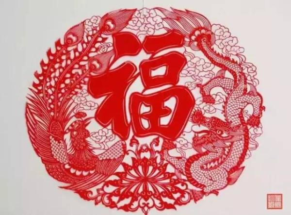 The fú sign in-between a dragon and a phoenix has a special meaning. (Image: mmbiz)