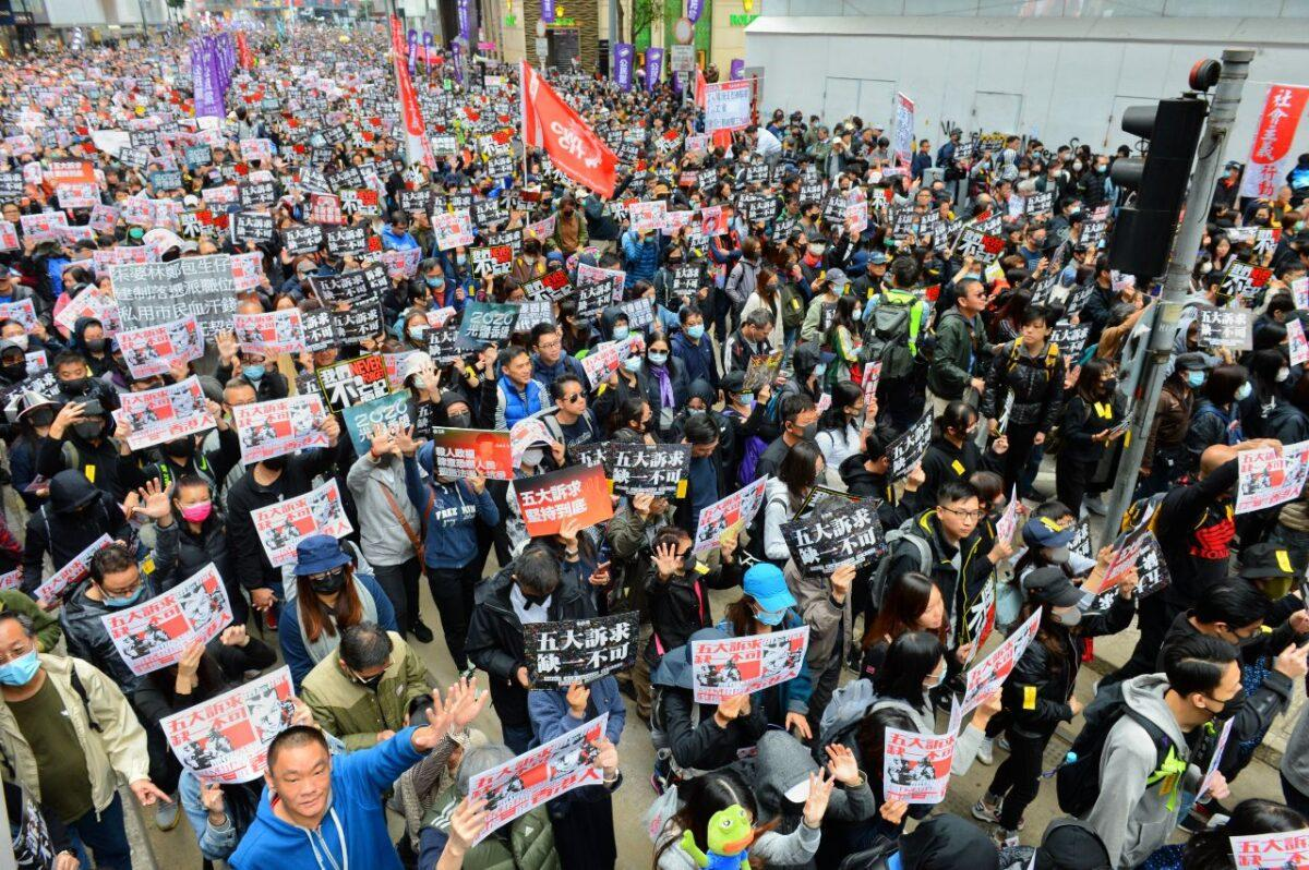 1.03 million people attended the rally, according to Civil Human Rights Front. (Image: The Epoch Times)
