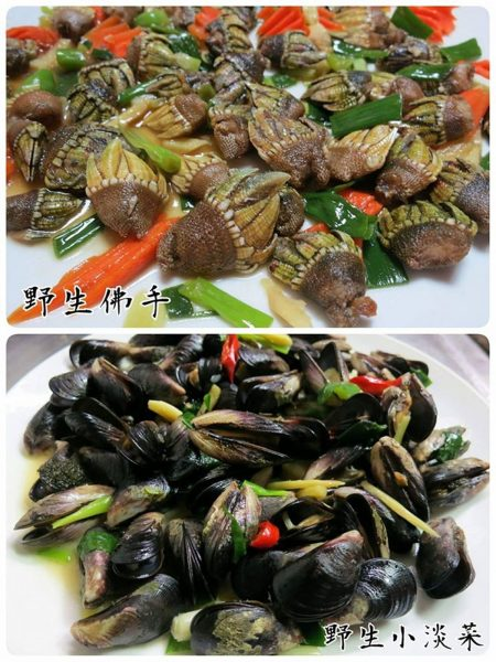 The finger-shaped seashells and wild mussels served at Furen Cafe. (Image: Courtesy of Furen Cafe)