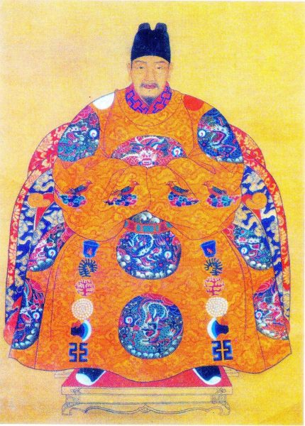 Emperor Chongzhen's Chinese depicted in a drawing from the Ming dynasty.(Image: wikipedia / CC0 1.0)
