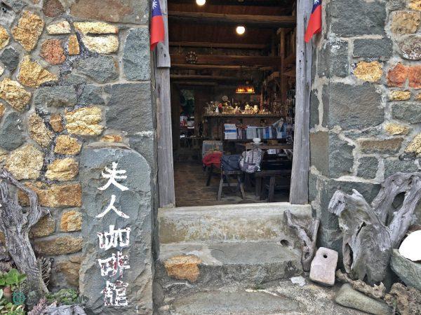 The front door of Furen Cafe. (Image: Billy Shyu / Vision Times)