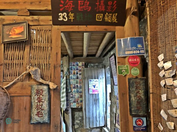 Furen Cafe was once a photo studio for souldiers on Matsu Islands. (Image: Billy Shyu / Vision Times)