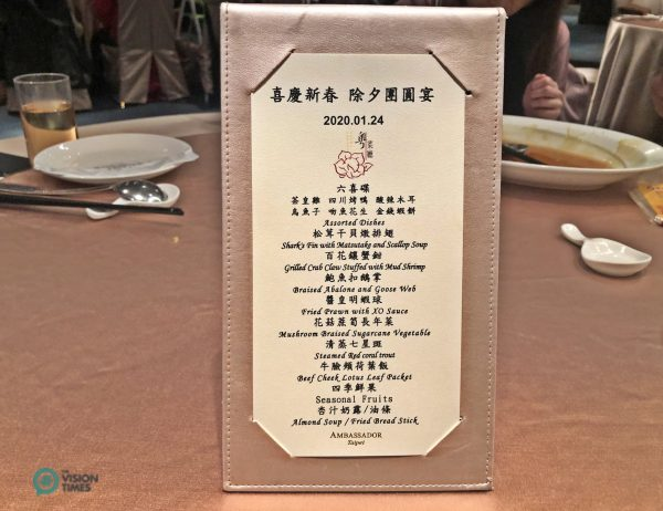 The menu of the reunion dinner at a five-star hotel in Taipei City. (Image: Billy Shyu / Vision Times)