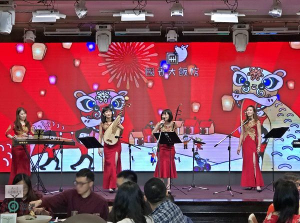 The performance at the reunion dinner in a five-star hotel in Taipei City. (Image: Billy Shyu / Vision Times)