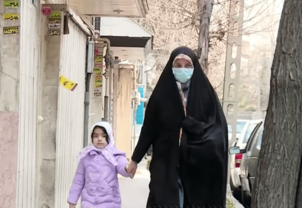 The outbreak has killed at least 12 people in Iran as of February 24. (Image: YouTube/Screenshot)
