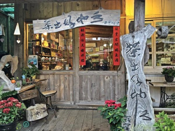 The tea shop at the adjascent wooden house. (Image: Billy Shyu / Vision Times)