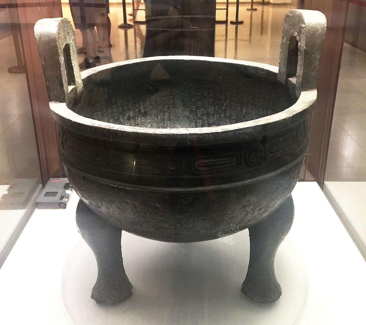 The Mao Gongding during the Western Zhou dynasty, from the collection of the National Palace Museum. (Image: Jason22 via wikimedia CC BY-SA 4.0)