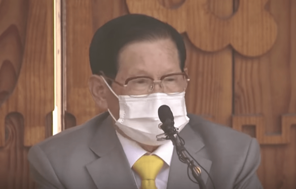 The mayor of Seoul, Park Won-soon, has asked the Chief Prosecutor to charge Lee Man-hee with homicide by wilful negligence and filed the claim with the prosecutor's office. (Image: YouTube/Screenshot)