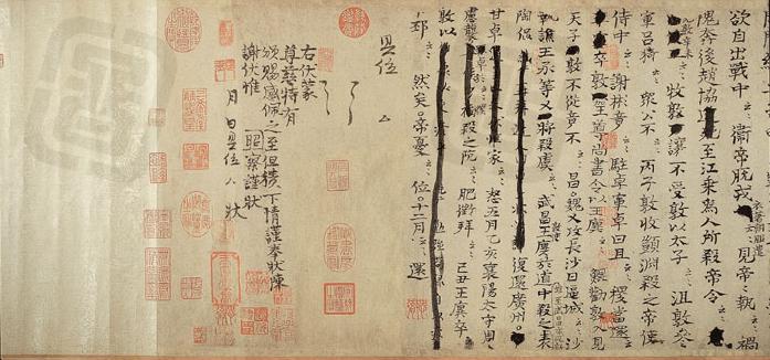 A section from one of the original scrolls of the Zizhi Tongjian. (Image: wikimedia / CC0 1.0)