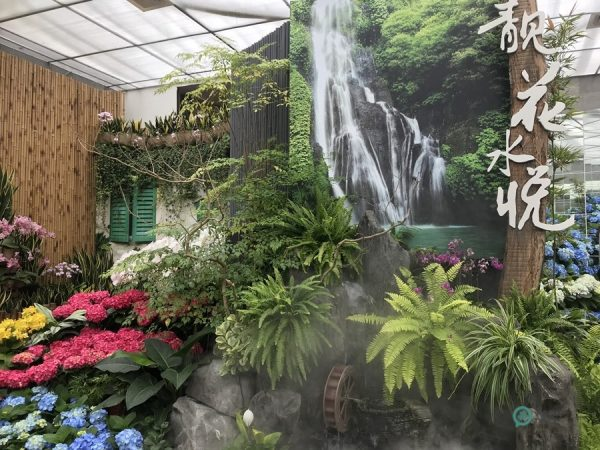 The Orchid Hall (靚花水悅) at the Flower Home Leisure Farm. (Image: Julia Fu / Vision Times)