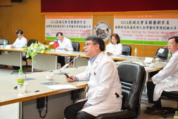 Taiwan shares its expertise and experience with some 80 high-ranking officials and medical professionals in Central America and Dominican Republic at an videoconference on April 15, 2020. (Image: Ministry of Foreign Affairs, Taiwan)