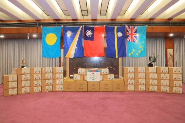 The face masks donated to the Marshall Islands, Nauru, Palau and Tuvalu. (Image: Ministry of Foreign Affairs)