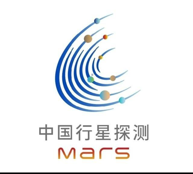 The Chinese National Space Administration's new logo for their Tianwen mission. (Image : CNSA/Xinhua)