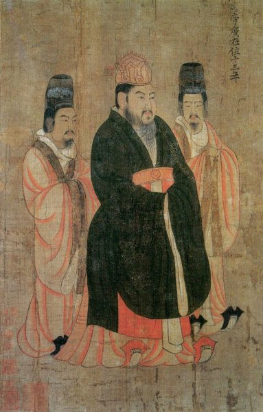 A portrait of Emperor Yang of Sui, by the Tang court artist Yan Liben (600–673 AD). (Image: Wikimedia / CC0 1.0)