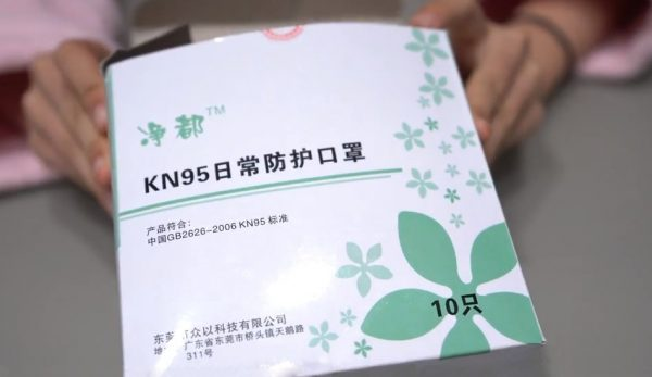 A test by the FDA found that one of the shipments of Chinese KN95 masks only blocked 1 percent of particles, which essentially means that it was of absolutely no use. (Image: Screenshot / YouTube)