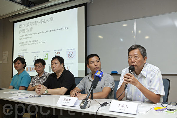 Activist Lee Cheuk-yan speaks at a human rights event in 2013. (Yu Gang/The Epoch Times)