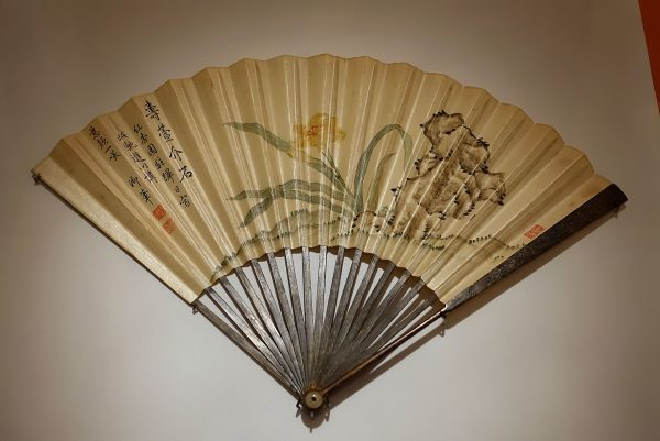 Folding fan painted by the Qianlong emperor for Empress Dowager Chongqing, China, 1762 AD. (Image: Wikimedia / CC0 1.0)