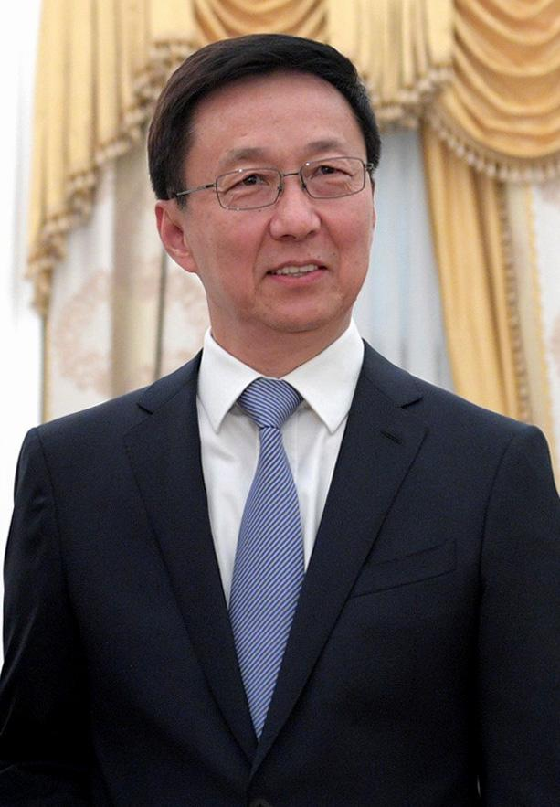Han Zheng's assets in the United States, Australia, New Zealand, and Hong Kong amount to billions of U.S Dollars. (Image: kremlin.ru via Wikimedia CC BY 4.0)