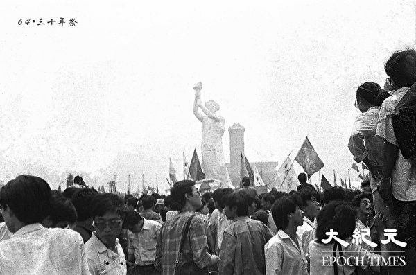 The Statue of Democracy at Tiananmen Square in 1989