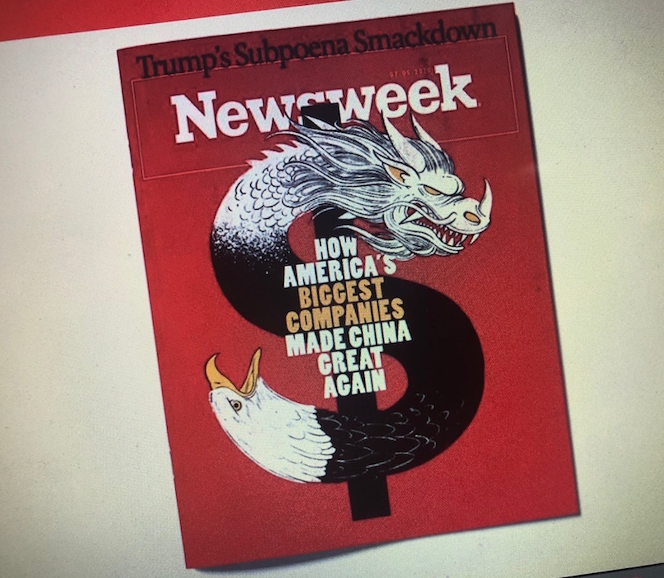 A photo of the cover of Newsweek from an edition published in June 2019. (Image: Vision Times)
