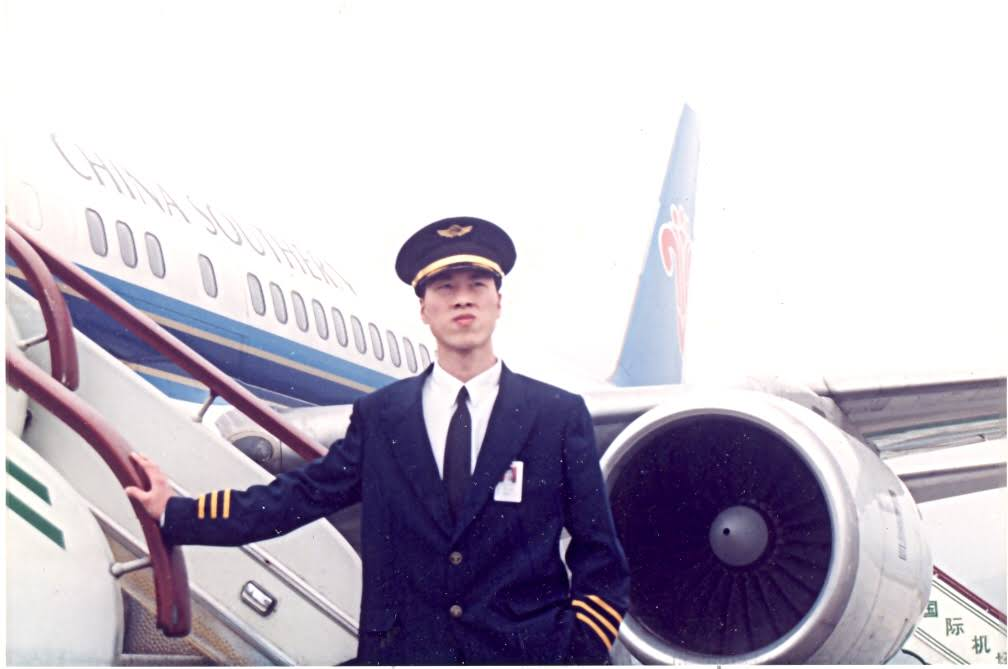 Zhang while employed as a pilot for China Southern Air in the 1990s. (Image: courtesy of Zhang Guoliang)