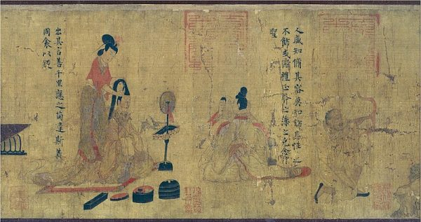 https://commons.wikimedia.org/wiki/File:N%C3%BCshi_zhen_tu_%E5%A5%B3%E5%8F%B2%E7%AE%B4%E5%9B%BE_(Admonitions_of_the_Instructress_to_the_Court_Ladies)_(BM_1903,0408,0.1).jpg