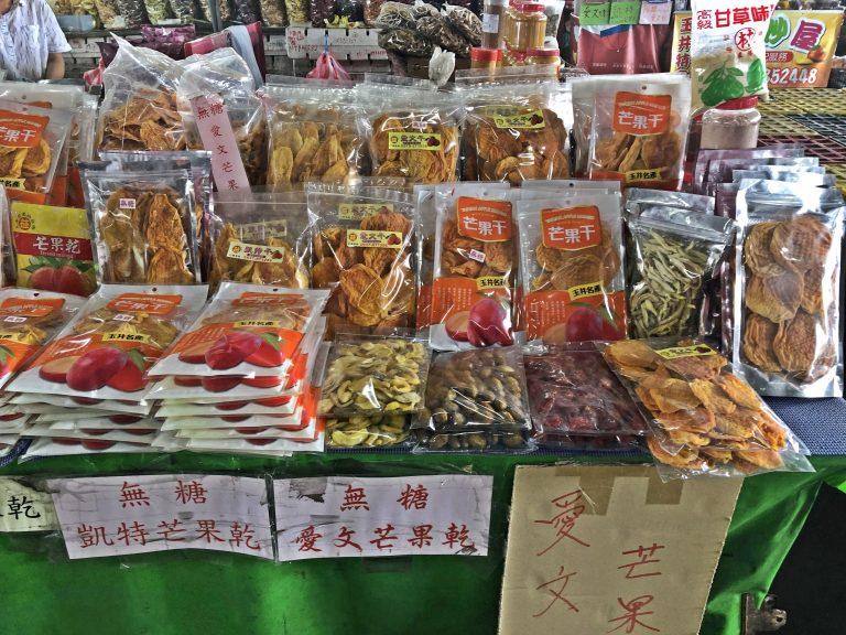 There are various dried mango sold at Yujing mango wholesale market. (Image: Billy Shyu / Nspirement)