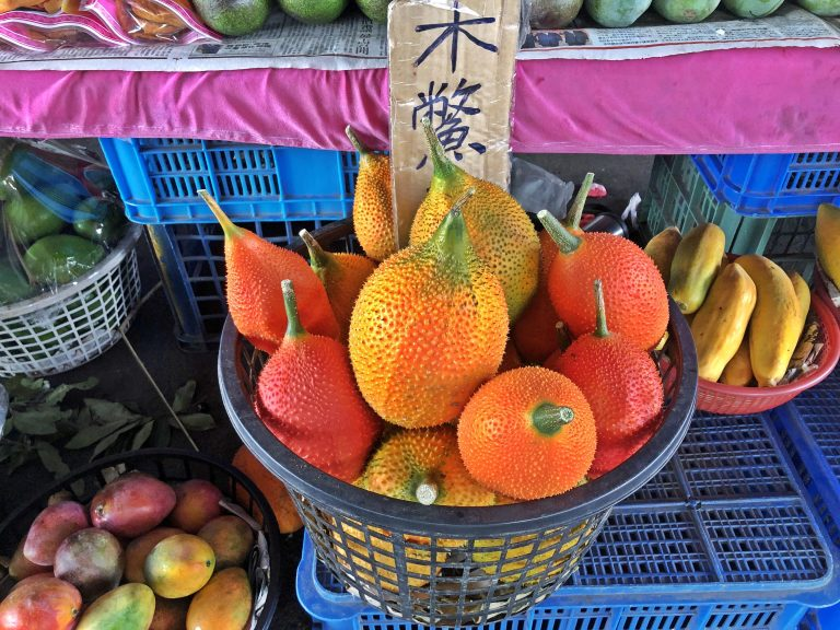 Gac fruit (Momordica cochinchinensis Spreng), is one of those 'super' fruits found to be rich in phytonutrients. (Image: Billy Shyu / Nspirement)