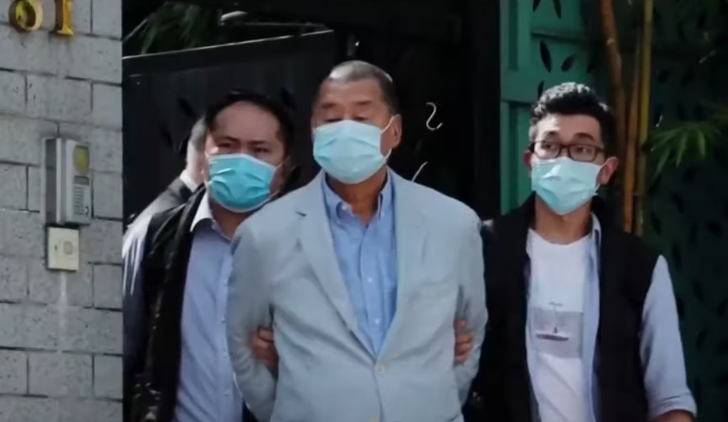 Jimmy Lai being arrested under Hong Kong's National Security Law. (Image: YouTube/Screenshot)