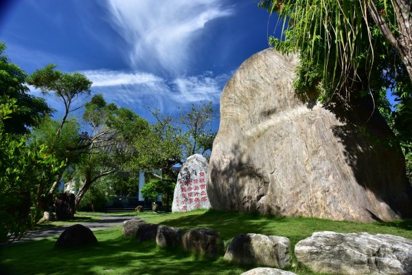 There are many stunning stones at the garden of Dazhishan Xuankong Temple. (Image: Courtesy of Dazhishan Xuankong Temple)