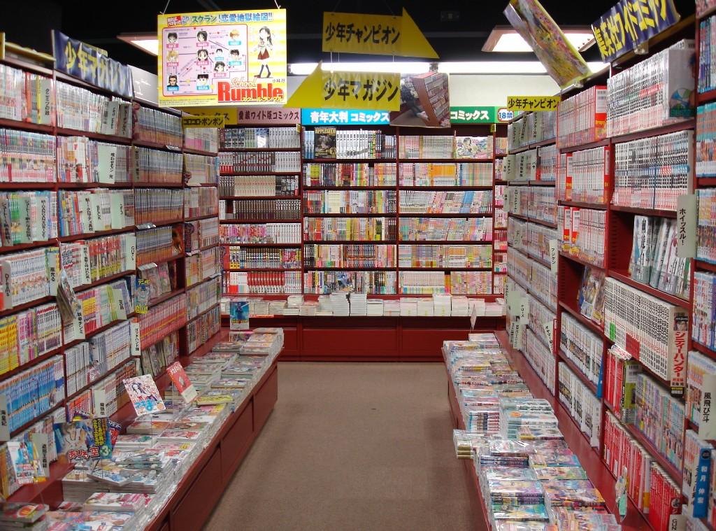 A manga store in Japan