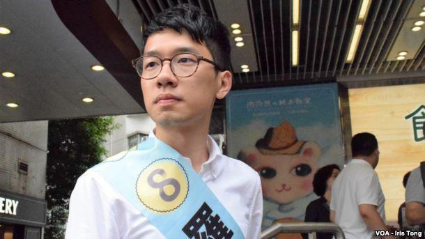 Nathan Law Kwun-Chung in Hong Kong in 2016.