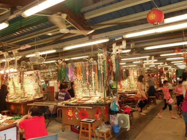 The Jade Market in Hong Kong.