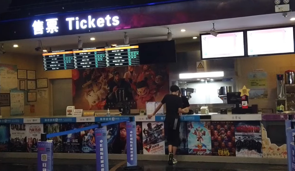 Ticket counter inside a theater in China.
