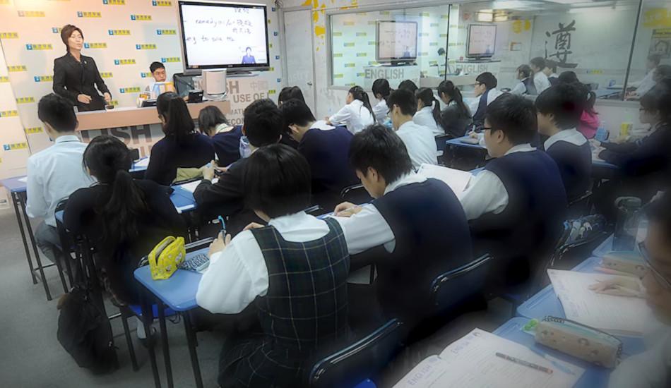 Students in a Hong Kong classroom.
