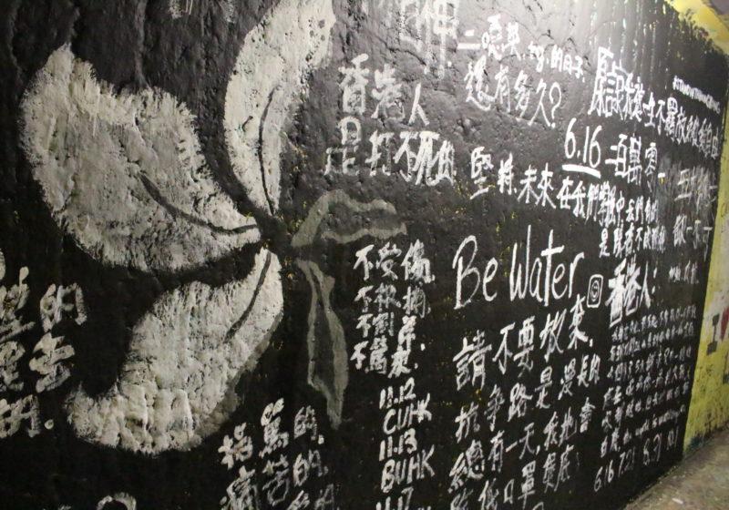 University of Rochester Lennon Wall