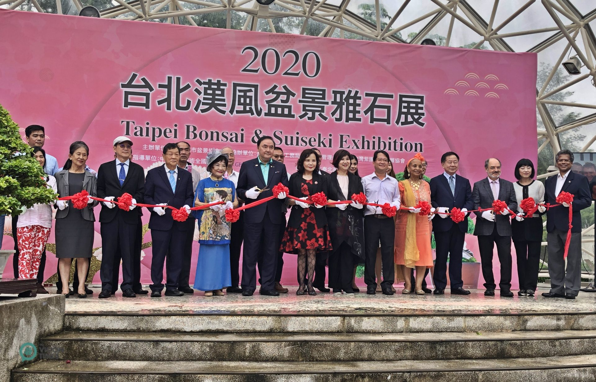 2020 Taipei Hanfeng Bonsai & Suiseki Exhibition