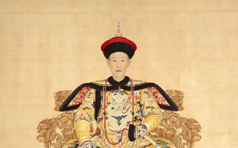 The Qianlong Emperor