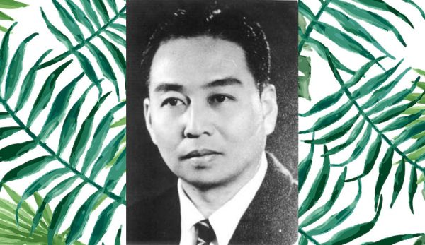 A photo of Wu Zuguang.